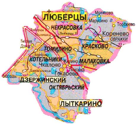 участки Люберецкий район